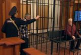 Суд присяжных - Выпуск от 30.01.2017 Два пенсионера обокрали дом