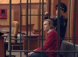 Суд присяжных - Выпуск от 23.05.2017