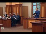 Суд присяжных - Выпуск от 02.11.2017 фото