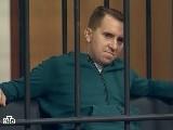 Суд присяжных - Выпуск от 06.06.2018 фото