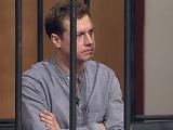 Суд присяжных - Выпуск от 15.11.2018 фото