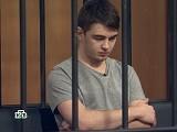 Суд присяжных - Выпуск от 23.11.2018 фото