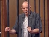Суд присяжных - Выпуск от 18.12.2018 фото