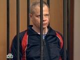 Суд присяжных - Выпуск от 06.02.2019 фото