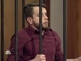 Суд присяжных - Выпуск от 15.02.2019 фото