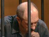 суд присяжных фото