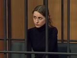 Суд присяжных - Выпуск от 26.02.2020 фото