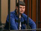 Суд присяжных - Выпуск от 16.04.2020 фото