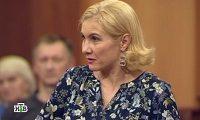 Суд присяжных - Выпуск от 25.08.2020 фото