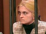 Суд присяжных - Выпуск от 02.09.2020 фото