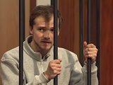 Суд присяжных - Выпуск от 15.09.2020 фото