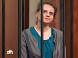 Суд присяжных - Выпуск от 15.10.2020 фото